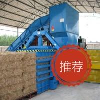 供应废纸回收工厂回收废纸83吨废品