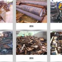 回收废钢 重废 中废   无锡市废钢 重废 中废