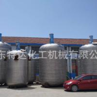 供应反应釜 电加热反应釜 优质不锈钢反应釜