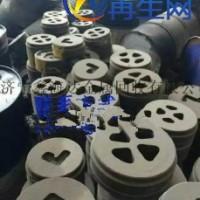 求购钼镍废料 济宁市钼镍废料