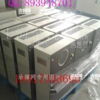 壁挂式空调,挂壁式空调,空调机,恒温空调,机柜冷却器