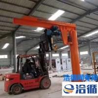 转让厂家生产制作销售5吨10吨16吨,各种吨位悬臂吊报价
