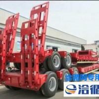 厂家出售一批二手挖掘机运输车,定制全新挂车价格
