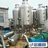 出售二手双效浓缩蒸发器 二手蒸发器转让处理蒸发器