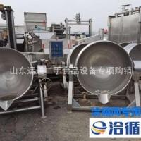 全国回收二手食品设备,高价回收各种型号杀菌锅报价