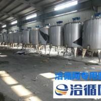 二手奶厂保温罐高价回收 现金回收奶厂保温罐 回收铣床报价