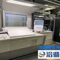 出售三菱 对开四色印刷机铣床报价
