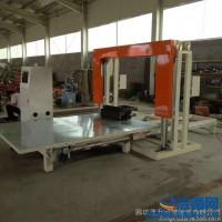 【廊坊茂升】专业制造泡沫造型切割机 通用造型机价格
