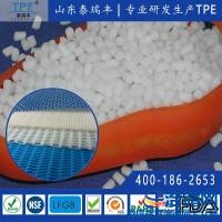 直供PP增韧系列TPE原材料 塑胶地垫增韧 降低硬度 热塑性弹性体颗粒价格