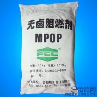 供应精汇牌无卤阻燃剂MPOP  【三聚氰胺聚磷酸酯】价格