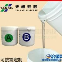 直销铂金水 高性能 硅胶铂金催化剂 低温含铂硅橡胶催化剂价格