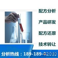 供应硅橡胶清洗剂 配方还原 高效硅橡胶清洗剂成分分析 配方分析价格