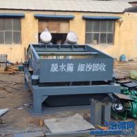 振动脱水筛 细砂回收机 大型尾矿细砂回收机设备 尾矿干排脱水筛 龙凯瑞 泥沙细沙回收脱水一体机价格