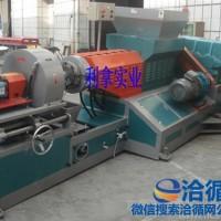 供应橡胶造粒机  橡胶造粒机厂家直销价格