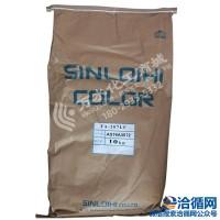 供应日本新老海FA-202荧光绿色颜料FA系列颜料进口荧光颜料油墨注塑塑料颜料免费拿样价格