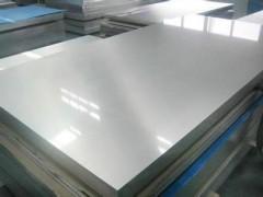 废镍 不锈钢价格对比304废不锈钢今日价格