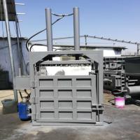 供应啤酒花压包机 废塑料袋打包机 碎布压缩打包机