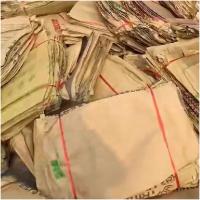 出售纸袋  山东纸袋