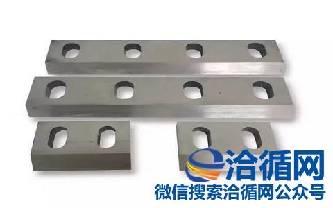 供应6650型钢筋切粒机刀片 南京钢筋切粒机刀片