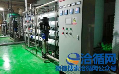 供应20吨超纯水设备熔喷布用水设备