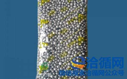 专供含硫镍珠 电镀镍珠 进口含硫镍珠