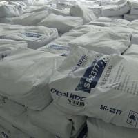 供应钛白粉 锐钛型钛白粉 二氧化钛 货源稳定量大从优
