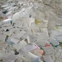 供应废报纸,河北废书本,保定废书本