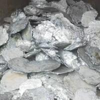 求购锌渣 河北锌渣回收