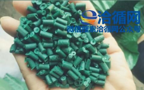 供应绿色PP安全网颗粒